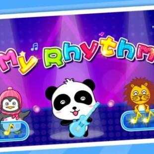 My Rhythm