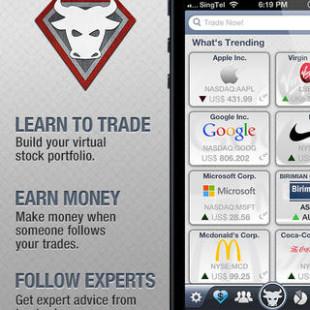 TradeHero Mobile