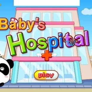 Baby's Hospital