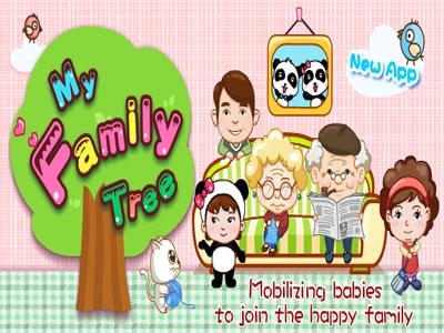 tree family my