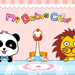 My Baby Chef